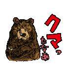 おやじダジャレ3(個別スタンプ:01)