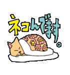 おやじダジャレ3(個別スタンプ:02)