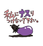 おやじダジャレ3(個別スタンプ:03)
