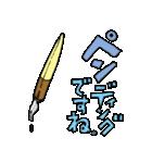 おやじダジャレ3(個別スタンプ:08)