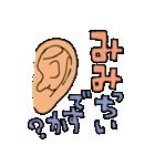 おやじダジャレ3(個別スタンプ:09)
