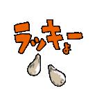 おやじダジャレ3(個別スタンプ:11)