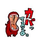 おやじダジャレ3(個別スタンプ:12)