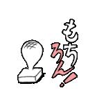 おやじダジャレ3(個別スタンプ:15)