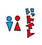 おやじダジャレ3(個別スタンプ:18)