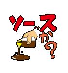 おやじダジャレ3(個別スタンプ:19)