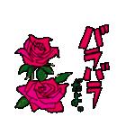 おやじダジャレ3(個別スタンプ:20)