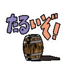 おやじダジャレ3(個別スタンプ:22)