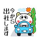 こうみえてくま3(お仕事連絡セット)(個別スタンプ:2)