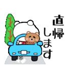 こうみえてくま3(お仕事連絡セット)(個別スタンプ:3)