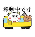 こうみえてくま3(お仕事連絡セット)(個別スタンプ:4)