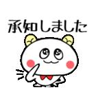 こうみえてくま3(お仕事連絡セット)(個別スタンプ:5)