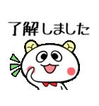 こうみえてくま3(お仕事連絡セット)(個別スタンプ:6)