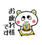 こうみえてくま3(お仕事連絡セット)(個別スタンプ:7)