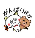 こうみえてくま3(お仕事連絡セット)(個別スタンプ:8)