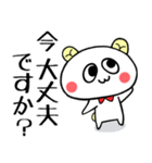 こうみえてくま3(お仕事連絡セット)(個別スタンプ:9)