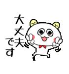 こうみえてくま3(お仕事連絡セット)(個別スタンプ:10)