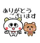 こうみえてくま3(お仕事連絡セット)(個別スタンプ:11)