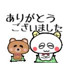 こうみえてくま3(お仕事連絡セット)(個別スタンプ:12)