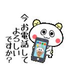 こうみえてくま3(お仕事連絡セット)