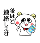 こうみえてくま3(お仕事連絡セット)(個別スタンプ:14)