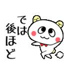 こうみえてくま3(お仕事連絡セット)(個別スタンプ:15)
