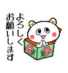 こうみえてくま3(お仕事連絡セット)(個別スタンプ:16)