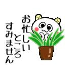 こうみえてくま3(お仕事連絡セット)(個別スタンプ:17)