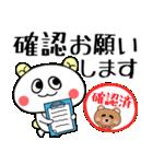 こうみえてくま3(お仕事連絡セット)(個別スタンプ:18)