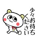 こうみえてくま3(お仕事連絡セット)(個別スタンプ:19)