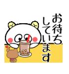こうみえてくま3(お仕事連絡セット)(個別スタンプ:20)