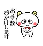 こうみえてくま3(お仕事連絡セット)(個別スタンプ:23)