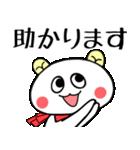 こうみえてくま3(お仕事連絡セット)(個別スタンプ:24)