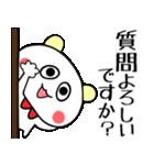 こうみえてくま3(お仕事連絡セット)(個別スタンプ:25)