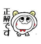 こうみえてくま3(お仕事連絡セット)(個別スタンプ:26)