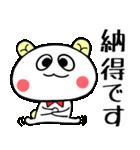 こうみえてくま3(お仕事連絡セット)(個別スタンプ:28)