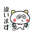 こうみえてくま3(お仕事連絡セット)(個別スタンプ:29)