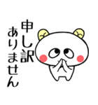 こうみえてくま3(お仕事連絡セット)(個別スタンプ:31)