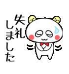 こうみえてくま3(お仕事連絡セット)(個別スタンプ:32)
