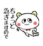 こうみえてくま3(お仕事連絡セット)(個別スタンプ:33)