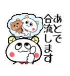 こうみえてくま3(お仕事連絡セット)(個別スタンプ:34)