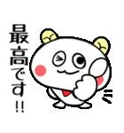 こうみえてくま3(お仕事連絡セット)(個別スタンプ:36)