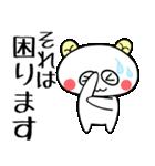 こうみえてくま3(お仕事連絡セット)(個別スタンプ:37)