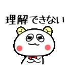 こうみえてくま3(お仕事連絡セット)(個別スタンプ:38)