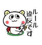こうみえてくま3(お仕事連絡セット)(個別スタンプ:39)