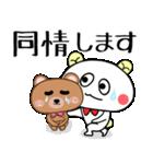 こうみえてくま3(お仕事連絡セット)(個別スタンプ:40)