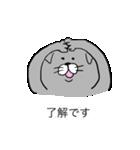 灰色猫さん(個別スタンプ:1)