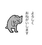 灰色猫さん(個別スタンプ:2)