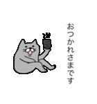 灰色猫さん(個別スタンプ:3)