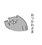 灰色猫さん(個別スタンプ:4)